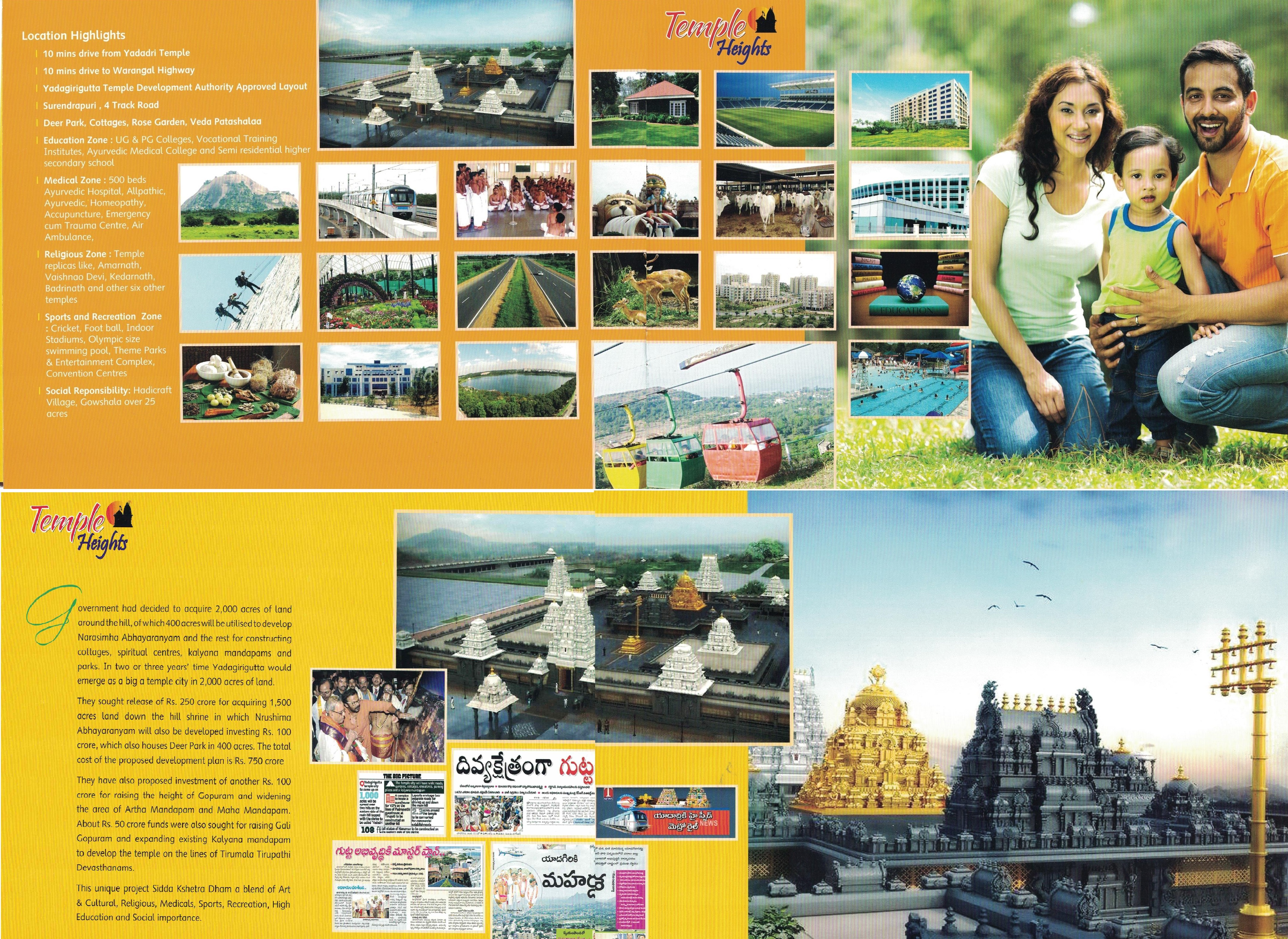Temple Heights - 1 Brochure